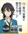 Rei Sakuma Idol Audition 1 Button