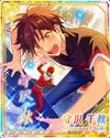 (A Hero's Partner) Chiaki Morisawa Rainbow Road