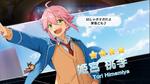 (Egoistic) Tori Himemiya Scout CG