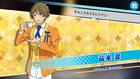 (Ordinary Party) Midori Takamine Scout CG