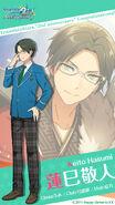 2nd Anniversary Keito Hasumi 640x1136