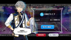 Kiseki☆Winter Live Showdown Normal3