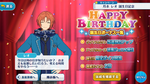 Leo Birthday Campaign