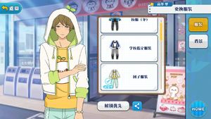 Midori Takamine Budding Pop Outfit