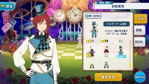 Natsume Sakasaki Wonder Game Outfit