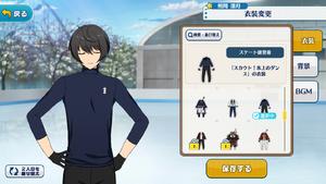 Ritsu Sakuma Skating Practice Outfit