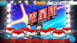 Tetora Nagumo Birthday 2018 Stage