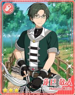 (Green Arrow) Keito Hasumi Bloomed