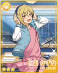 (Sound Check) Nazuna Nito Bloomed