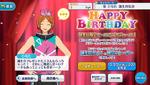Hinata Aoi Birthday 2019 Campaign
