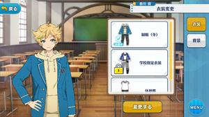 Sora Harukawa Student Uniform Outfit