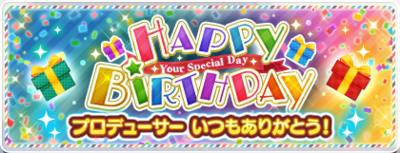 User Birthday Banner