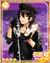 (Tone of Darkness) Rei Sakuma