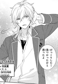Kaoru Hakaze Manga Profile