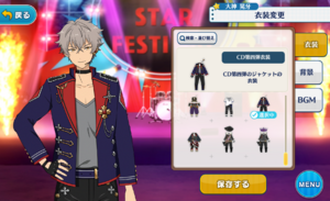 Koga Oogami 4th CD Outfit