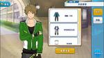 Midori Takamine RYUSEITAI Uniform