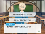 Reminiscence*Gathering of the Three Magicians/Eichi Tenshouin Normal Event