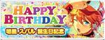 Subaru Akehoshi Birthday 2019 Banner