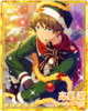 (Green Santa) Midori Takamine Bloomed