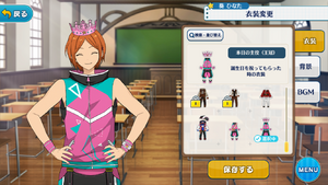 Hinata Aoi Today's Protagonist (Crown) Outfit