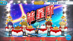 Kanata Shinkai Birthday 2018 1k Stage
