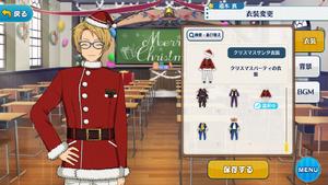 Makoto Yuuki 2018 Christmas Santa Outfit