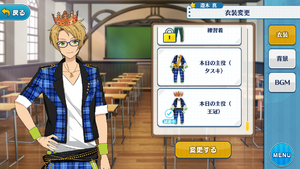 Makoto Yuuki Today's Protagonist (Crown) Outfit