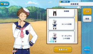 Mitsuru Tenma Marching Band Outfit