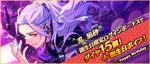 Nagisa Ran Birthday 2019 Twitter Banner