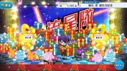 Shinobu Sengoku Birthday 2017 1k Stage