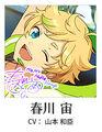 Sora autograph