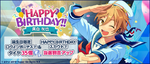 Tomoya Mashiro Birthday 2019 Music Twitter Banner