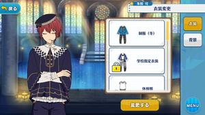Tsukasa Suou Choir Uniform