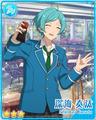 (Soy Sauce) Kanata Shinkai Bloomed