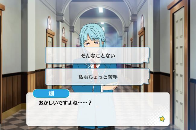 1-A Lesson Hajime Shino Special Event 3