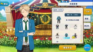 Arashi Narukami Student Uniform (Winter, Third Year) Outfit