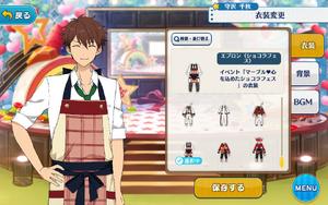 Chiaki Morisawa Apron (Chocolat Fes) Outfit