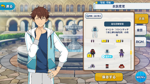 Chiaki Morisawa Repayment Festival Practice Outfit