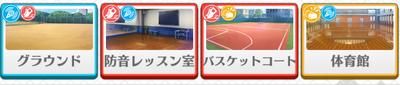 RYUSEITAI lesson Tetora Nagumo locations