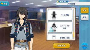 Ritsu Sakuma Starmine Outfit