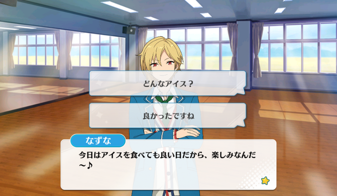 Saturday Course Nazuna Special Event-1