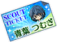 Switch Unit Collection Tsumugi Aoba Scouting Ticket