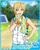 (Bustling Summer) Nazuna Nito
