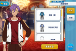 Adonis Otogari Practice (Chocofes) Outfit