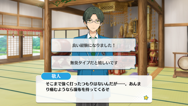 Breakthrough! The Revolutionary Live Which Heralds the Dawn Keito Hasumi Special Event 2