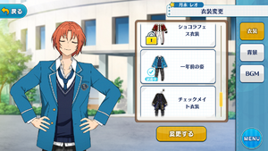 Leo Tsukinaga Last Year's Appearance Outfit