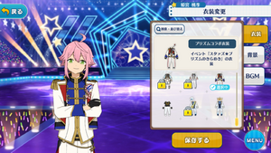 Tori Himemiya Prism Collab Outfit