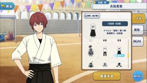 Tsukasa Suou Archery (White Team) Outfit