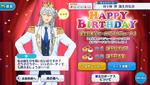 Wataru Hibiki Birthday 2018 Campaign