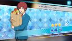 (Snacks) Tsukasa Suou Scout CG